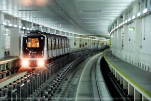 Dubai International Airport - Metro