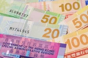 Hong Kong Dollar Bill