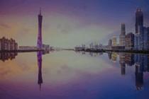 Guanzhou
